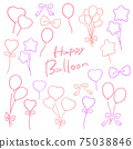 彩色手寫的氣球和絲帶藝術線條插圖 75038846