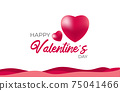 Happy Valentine's day typography banner with red heart shape background vector illustration. 75041466