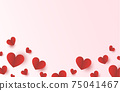 Red heart paper on right side with pink background Valentine Day love banner vector illustration. 75041467