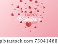 Happy Valentine's day typography banner background with Heart shape pattern vector illustration. 75041468