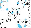 肥皂字符插圖構成各種集 75048541