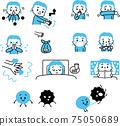 兒童傳染病預防圖2顏色集 75050689