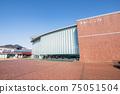 Yamato Museum, Kure City, Hiroshima Prefecture (Kure City Maritime History Science Museum) 75051504
