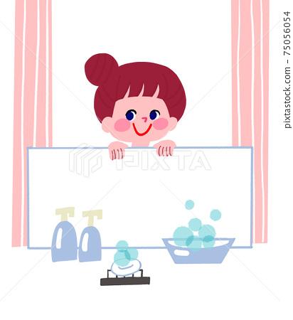 Girl taking a bath 75056054
