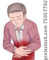 Senior man complaining of abdominal pain (uncle) 75057792