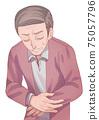 Senior man complaining of abdominal pain (uncle) 75057796