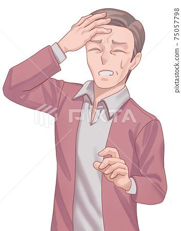 머리를 누르는 두통을 호소하는 남성 (아저씨) 75057798