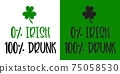 0 Percent Irish 100 Drunk Happy St Patricks Day isolated on white background. Handwriting design. For t shirt, greeting card or poster design Background Vector Illustration. 75058530