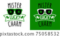 Mister Lucky Charm isolated on white background. Handwriting design. For t shirt, greeting card or poster design Background Vector Illustration. 75058532