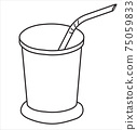 Stylish hand-drawn doodle cartoon style Mint Julep cocktail metal chrome silver mug with a straw vector illustration. For party card, invitations, posters, bar menu or alcohol cook book recipe. 75059833