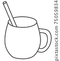 Stylish hand-drawn doodle cartoon style Moscow Mule cocktail metal copper mug with a straw vector illustration. For party card, invitations, posters, bar menu or alcohol cook book recipe. 75059834