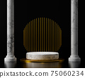 3d rendering empty marble cylinder podium between Greek columns on black background. 75060234
