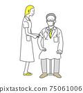 醫生讓一名護士接種疫苗 75061006