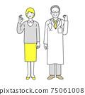 醫生和病人在歡樂的姿勢 75061008