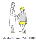 接種過疫苗的醫生和婦女 75061009
