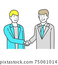 握手的商人 75061014