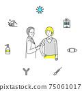 圖標集的醫生和冠狀病毒為患者接種疫苗 75061017