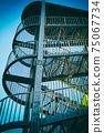 metal staircase and blue sky 75067734