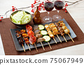 Image of yakitori, yakitori, skewers, and skewers. Serve with red wine and cabbage. 75067949