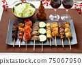 Image of yakitori, yakitori, skewers, and skewers. Serve with red wine and cabbage. 75067950