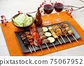 Image of yakitori, yakitori, skewers, and skewers. Serve with red wine and cabbage. 75067952