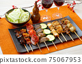 Image of yakitori, yakitori, skewers, and skewers. Serve with red wine and cabbage. 75067953