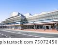 Kurara, Higashihiroshima Arts and Culture Hall, Higashihiroshima City, Hiroshima Prefecture 75072450