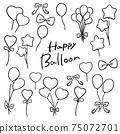 手寫的氣球和絲帶的插圖 75072701