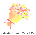 Illustration of a bouquet drawn in watercolor 75073952