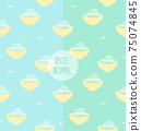 seamless pattern with rice bowl. food seamless pattern. rice bowl. eastern food with cute doodle art of food bowl. cartoon wallpaper. pastel colour backgrounds. 75074845