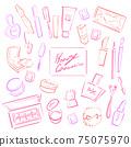 파스텔 컬러의 코스메틱 라인 아트 일러스트 소재 75075970