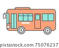 버스 일러스트 75076237