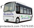 電動客車 75076395