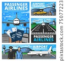 Aviation vector retro posters. Passengers airlines 75077223