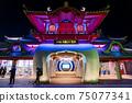 [가나가와 현] 화려하게 라이트 업 된 가타세 에노시마 역 75077341