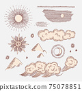 Nature engraving elements. Hand drawn antique style solar and selestial signs. 75078851