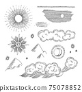 Nature engraving elements. Hand drawn antique style solar and selestial signs. 75078852