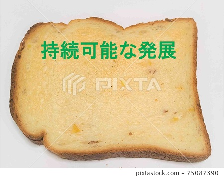 Sustainable development bread toast copy space material background 75087390