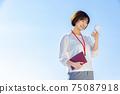 Female business blue sky back 75087918