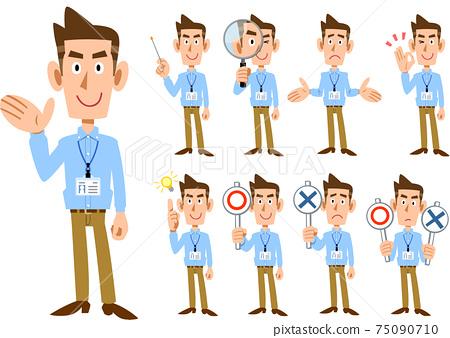 사원증을 붙이고 하늘색 셔츠를 입은 남성의 전신 9 종류의 행동과 표정 75090710