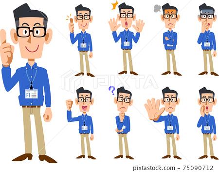 사원증을 붙이고 안경을 쓰고 파란 셔츠를 입은 남성의 전신 9 종류의 행동과 표정 75090712