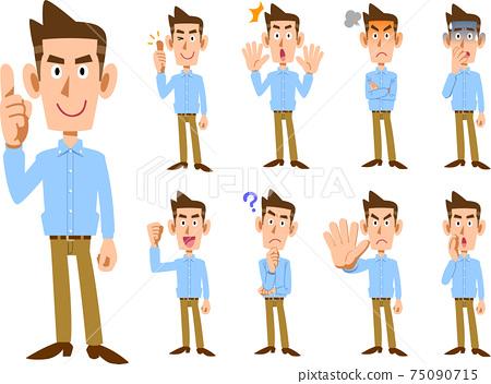하늘색 셔츠를 입은 남성의 전신 9 종류의 행동과 표정 75090715