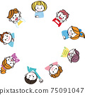Cute children copy space smile message 75091047