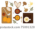 Soup and bread illustration 75091320