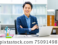 Male business reception 75091498