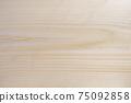木紋背景素材(插畫風格) 75092858