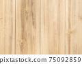 木紋背景素材(插畫風格) 75092859