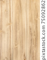 Wood grain background material (illustration style) 75092862