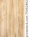 木紋背景素材(插畫風格) 75092862