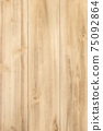 Wood grain background material (illustration style) 75092864